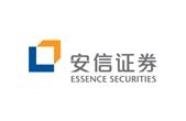 安信证券股份有限公司山东分公司