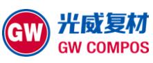 威海光威复合材料股份有限公司
