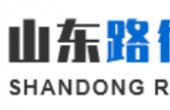山东路德新材料股份有限公司