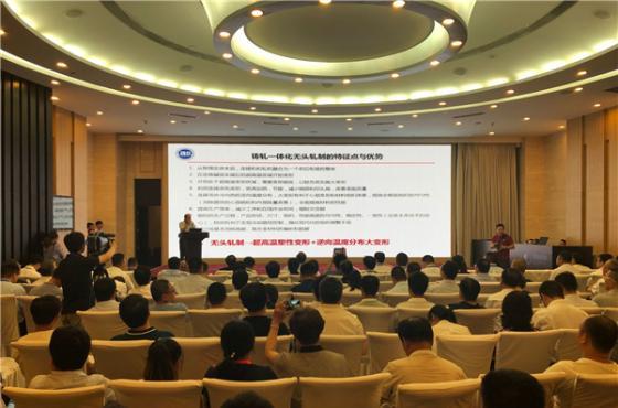 山东省院士恳谈会新材料产业发展论坛现场签约9个项目约63亿元