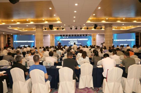 2019高性能纤维及复合材料产业创新发展会议成功举办