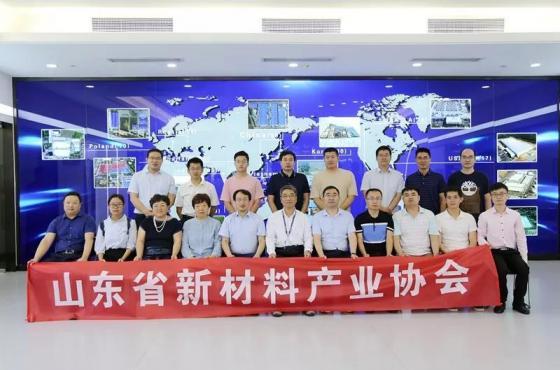 山东省新材料产业协会苏州行活动圆满