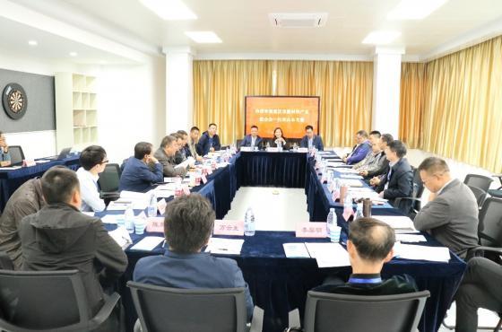 重庆市新材料企业考察团山东行活动 圆满成功