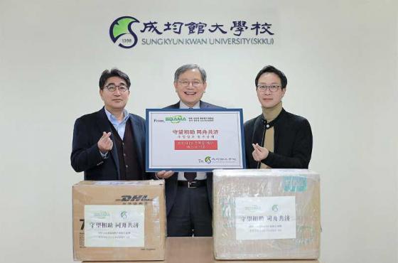 守望相助 同舟共济!协会向韩国成均馆大学捐助口罩
